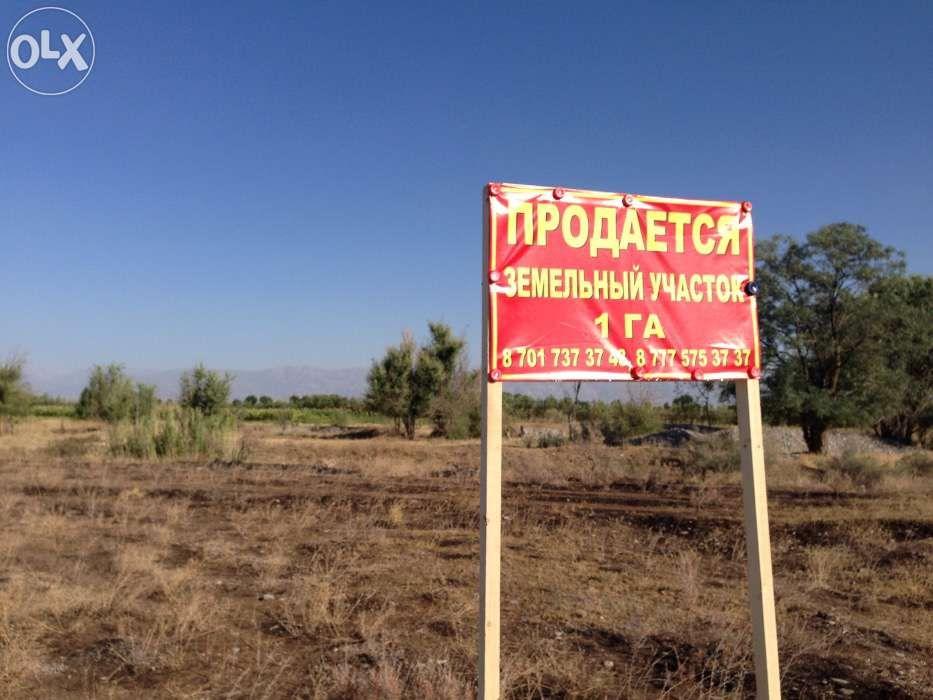 Продается земельный участок! Вдоль дороги под к/х, бизнес, промбазу!