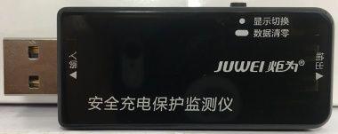 Voltmetru/Ampermetru/Termometru USB - 3-30V/0-5,1A C.C.