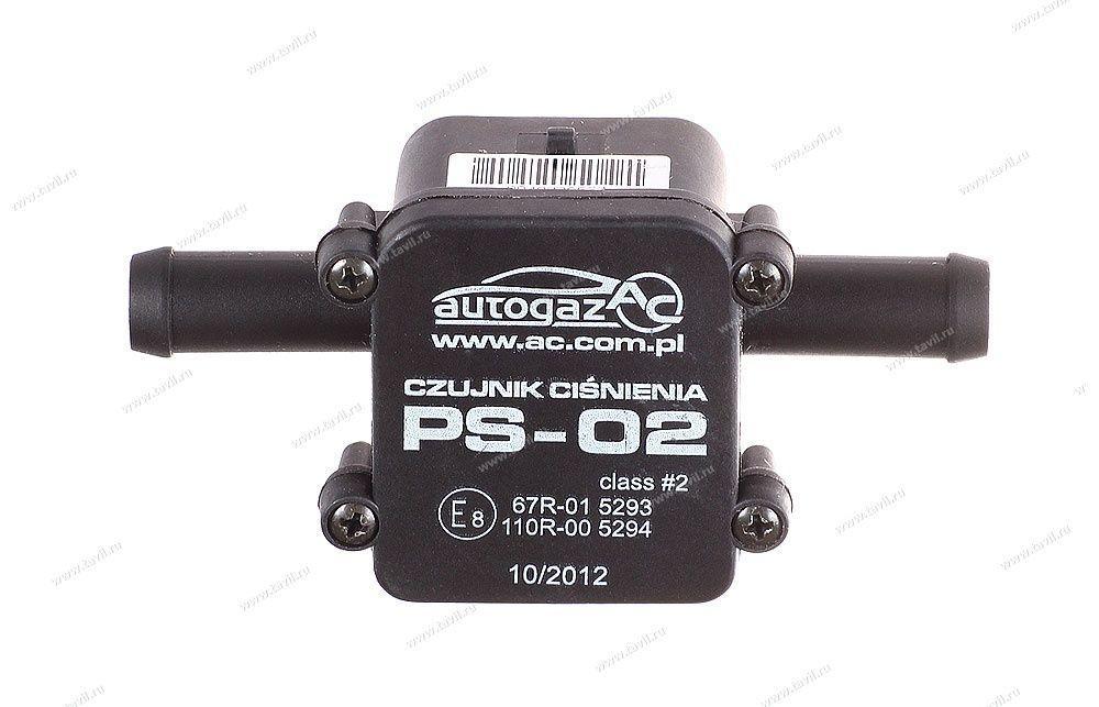 Продам датчик давления газа PS-02