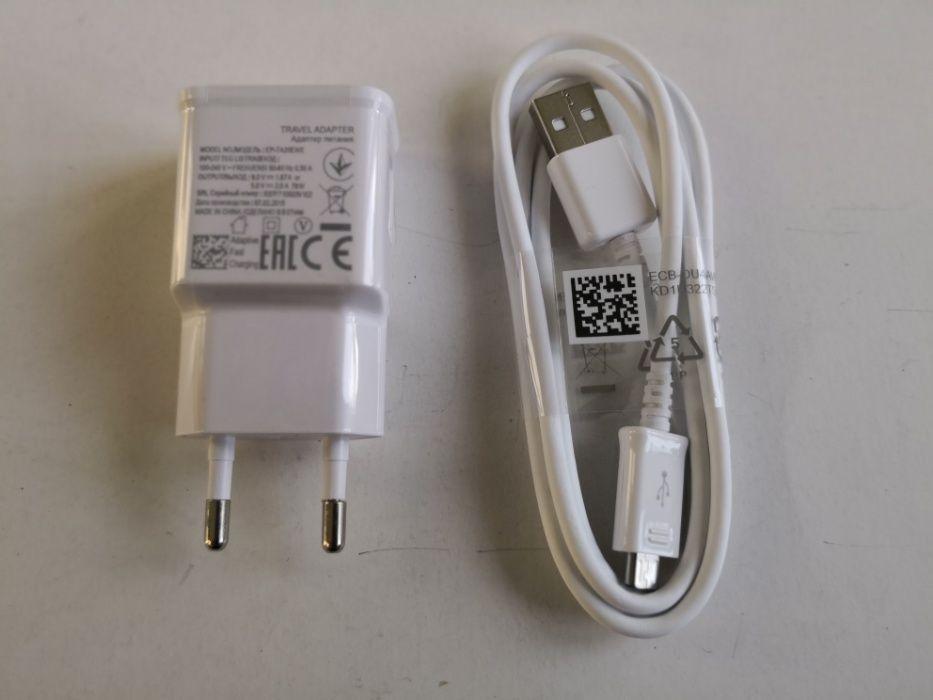 Incarcator priza rapid cu cablu micro usb