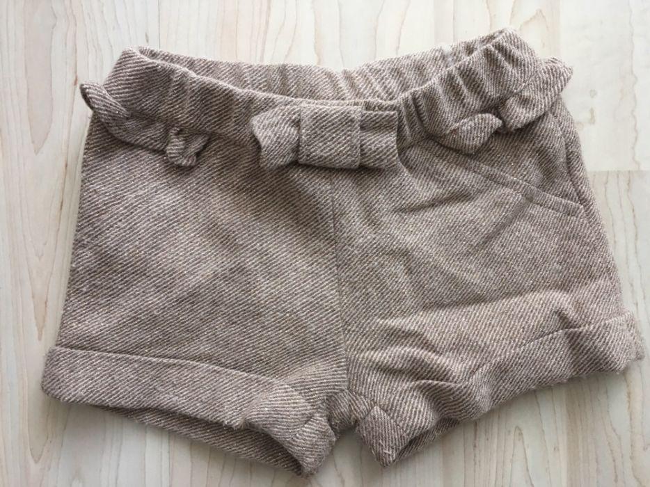 Детски зимни панталонки LIU•JO