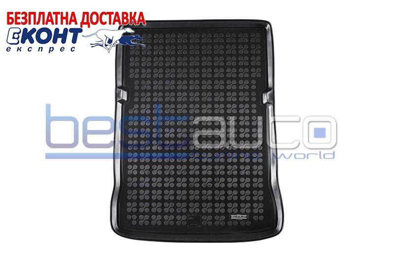 Гумена стелка за багажник за BMW G30 / БМВ Г30 седан (след 2017)