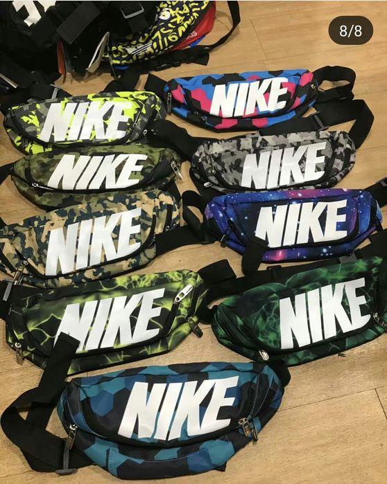 Ponchetes Nike