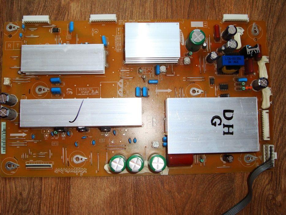 modul y - lj41- 09423a Bucuresti - imagine 1