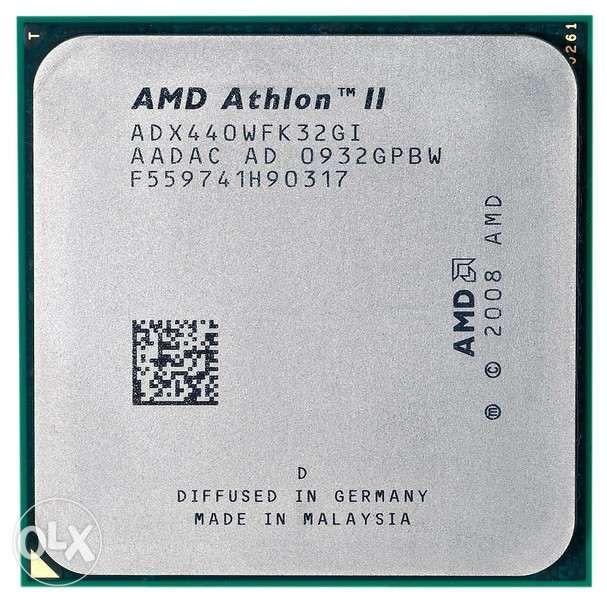 Procesor Amd Triple Core Athlon II x3 440 de 3,00 ghz