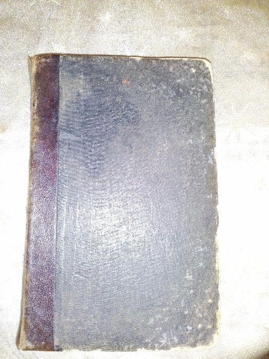 Учебникъ по физика за горните класове - П. Фролов, 1895