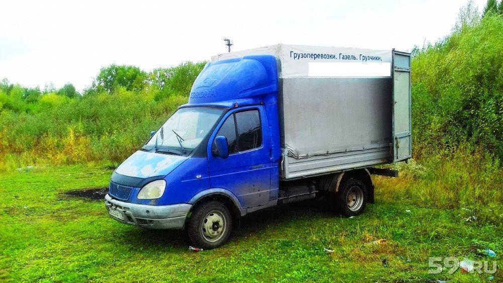 Переезды.Доставка.Услуги.ГАЗель по Алматы.Грузоперевозки.Вывоз мусора.