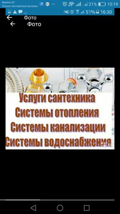 Сантехник Сварщик НЕДОРОГО!