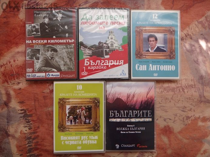 DVD дискове