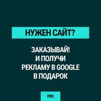 Веб студия продвижения сайтов novelit размещение ссылок Рошаль