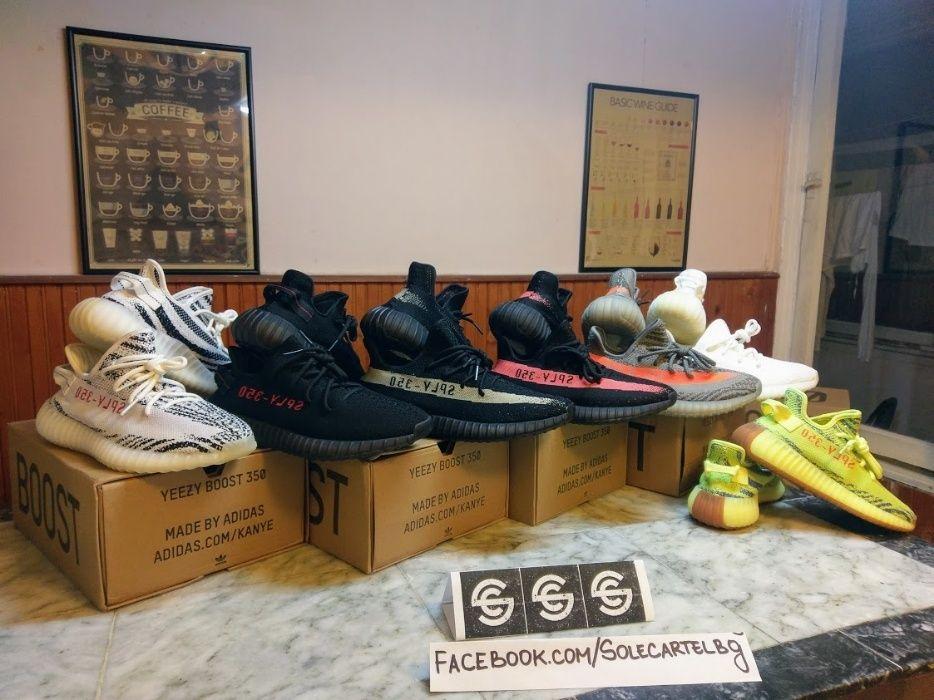 Adidas Yeezy Boost 350 v2 36-48