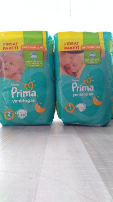 Памперс Prima,Activ baby-размер 1,2,3,4,5, ГАЩИ 4 и 5