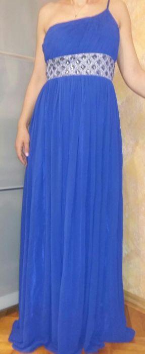 Rochie lunga,ocazie, eleganta,albastru indigo