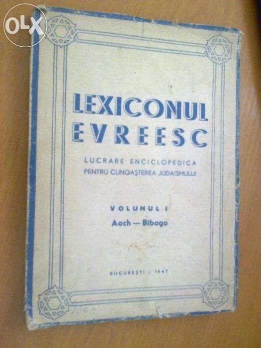 Lexiconul evreesc pentru cunoasterea judaismului Littmann, Ellenberg