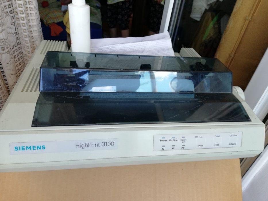 Vand ieftin imprimanta