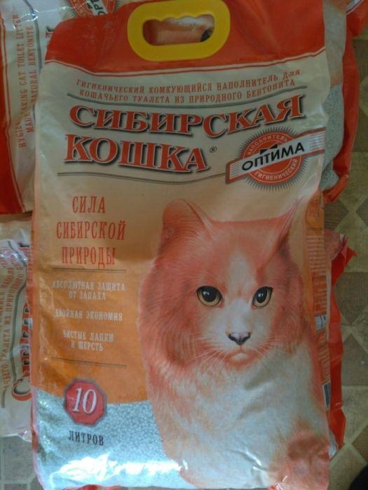 """Комкующиеся наполнитель""""Сибирская Кошка""""."""