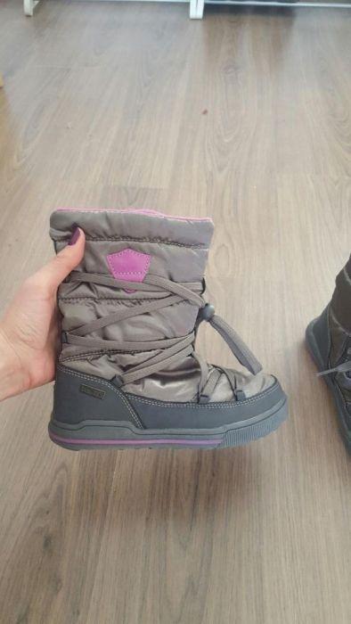 Синтепоновые ботинки