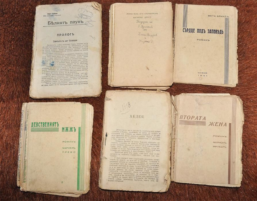 Продавам стари книги