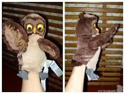 Сова перчатка Икеа