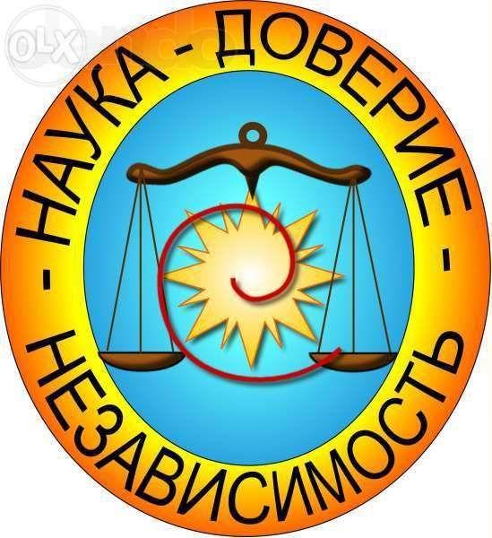 Ответственный по технике безопасности Курсы Алматы