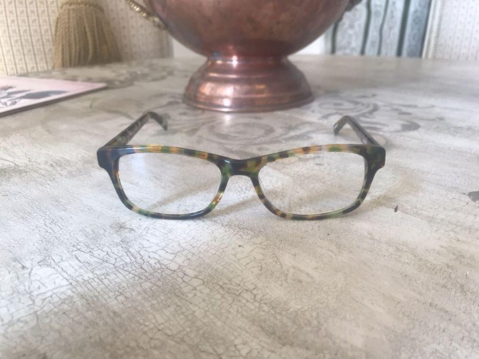 Ochelari Eyebobs (rama)