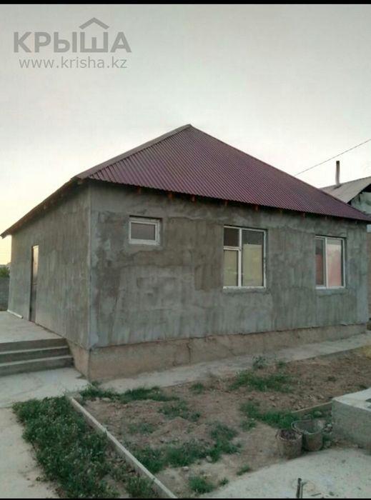 Дом шубарсу