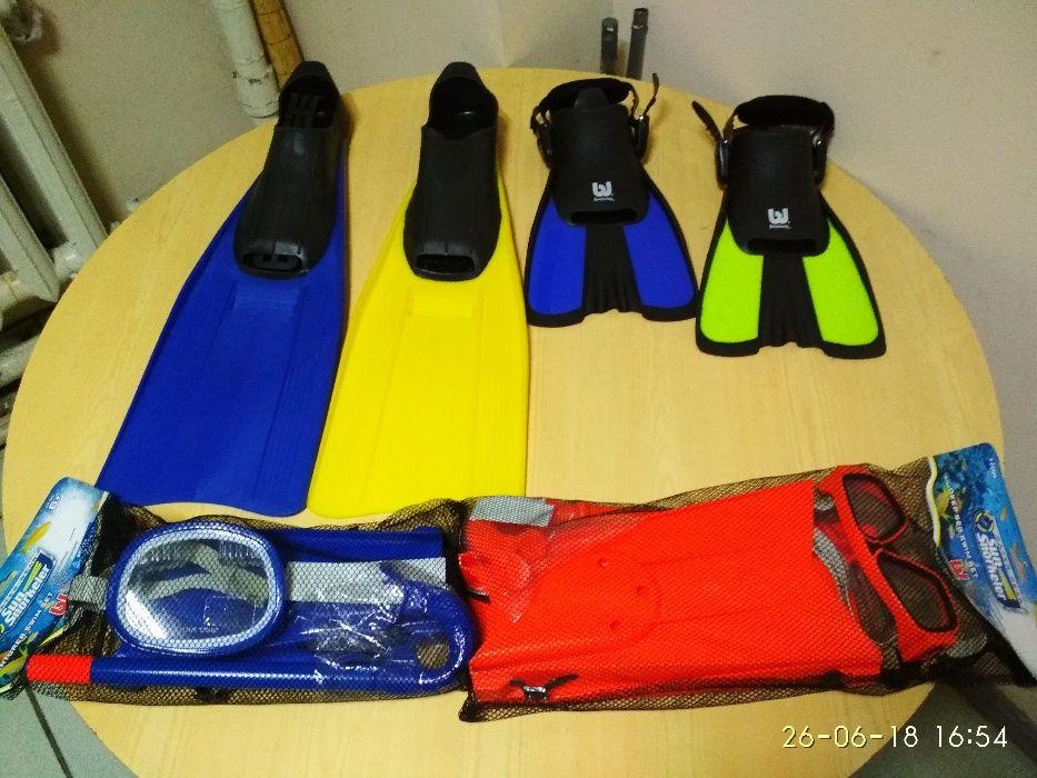 Ласты,маски,трубки,для плавания