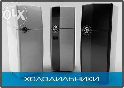 Ремонт Холодильников Кондиционеров в Астане!