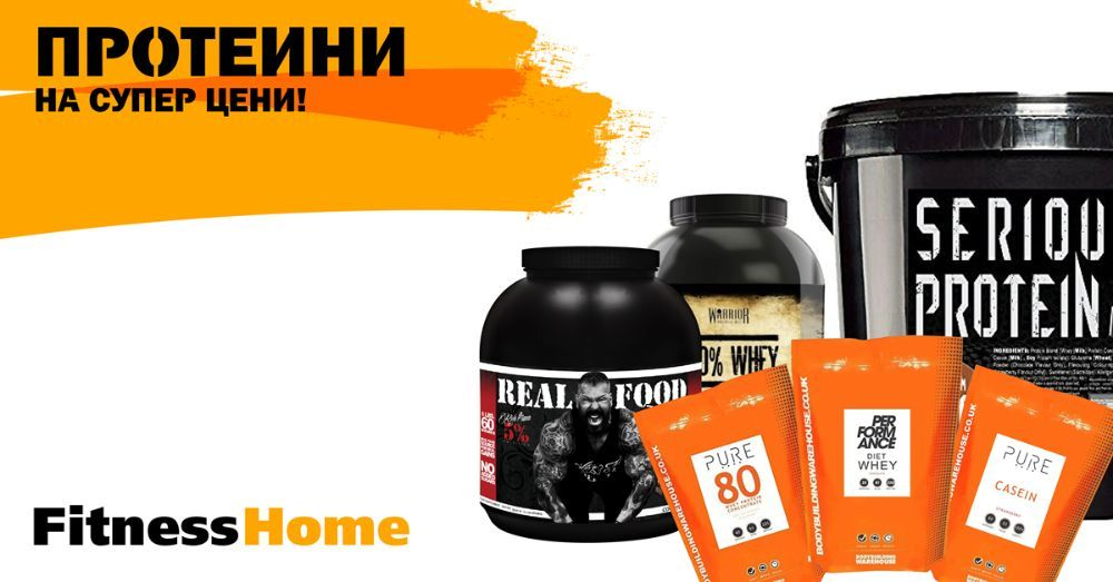 Официален вносител Bodybuilding Warehouse UK Pure Whey Protein 80