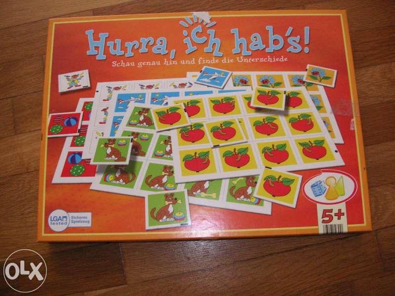 продавам детска игра