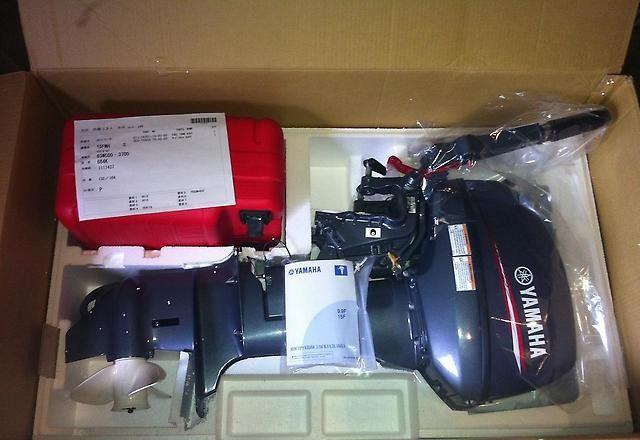 Vendo motor de barco Yamaha novo