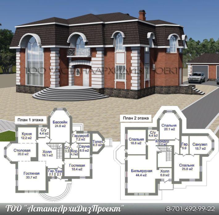 Эскизные проекты домов и коттеджей, Лицензия, Архитектор