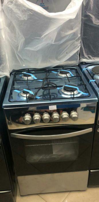 Fogão 4 bocas á gas e forno eléctrico