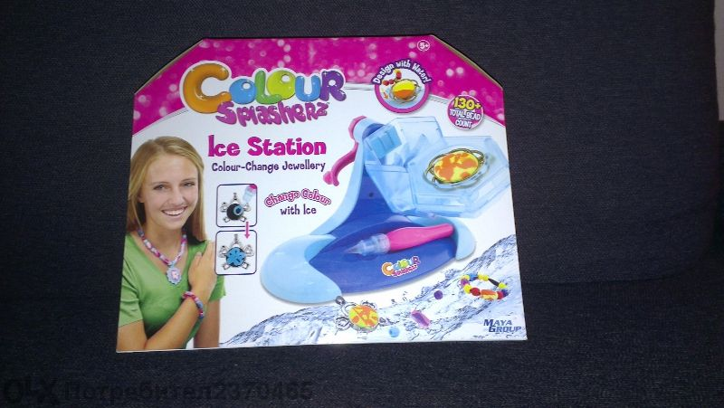 дизайнерско ледено студио за бижута color splasherz