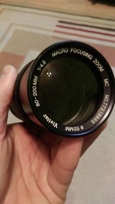 Canon 80-200 f4.5 FD