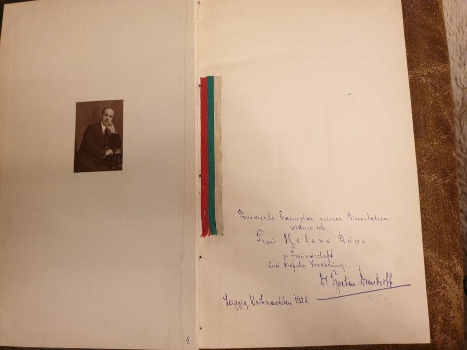 УНИКАЛНО РЯДКО- Докторска дисертация -1925та год.Лайпциг гр. Варна - image 4