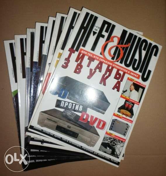 Hi Fi & Music
