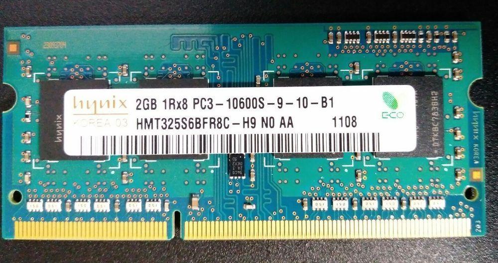 Memorii RAM 2Gb DDR3 1333Mhz PC3-10600 Hynix