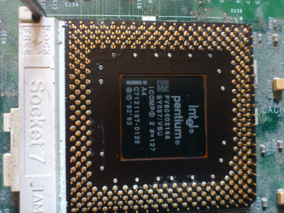 Ретро PC компютърни компоненти, хардуер