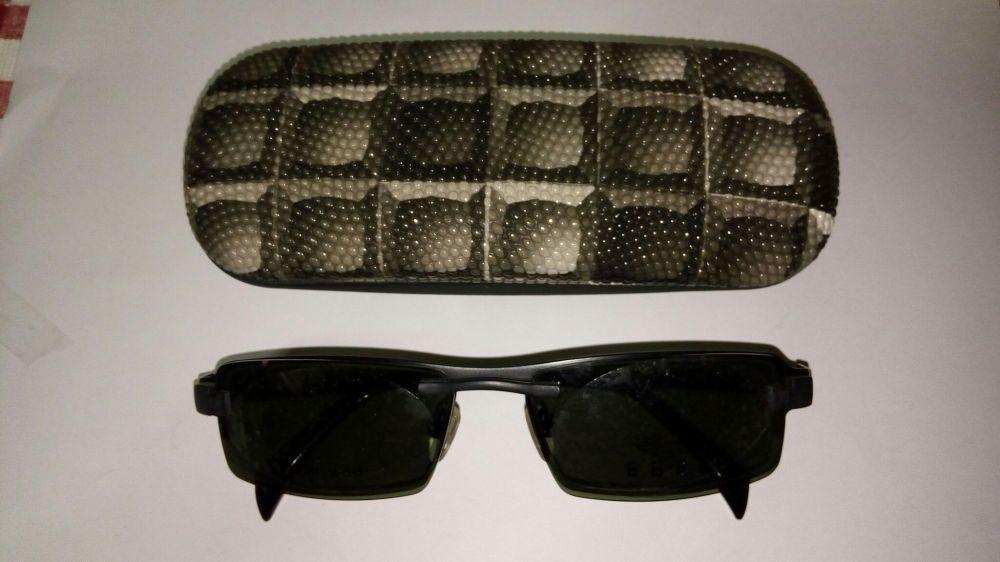 """Rama ochelari ,,COPS"""" cu lentile solare cu magneți"""