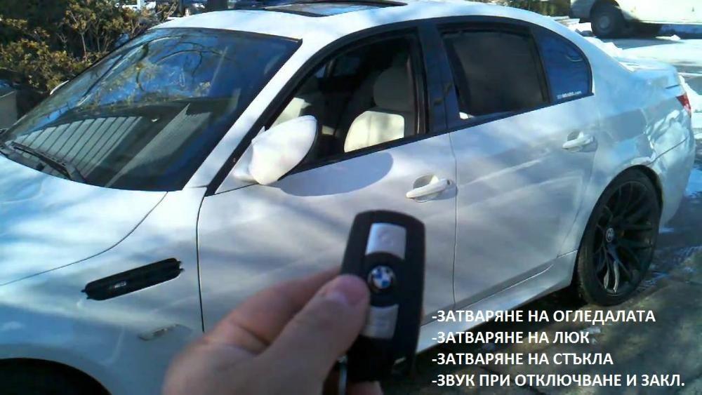 Кодиране и диагностика БМВ Е60 Е65 Е70 Е90 BMW F10 E60 E63 E65 E70 E90 гр. Пазарджик - image 2