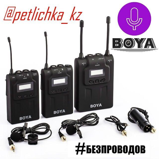 Boya by-wm8 +ГАРАНТИЯ +ПРОКАТ Радио петличка петличный микрофон
