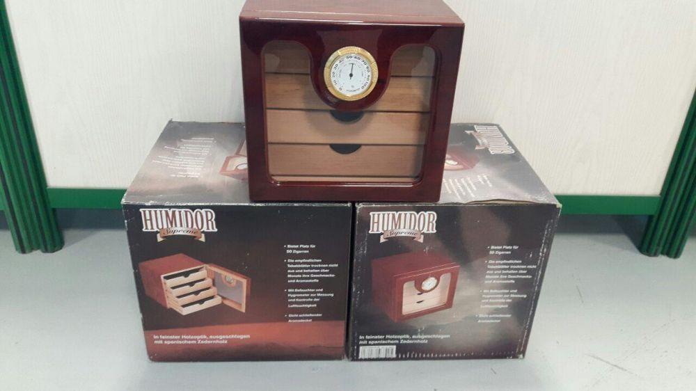 Кутия за пури HAMIDOR
