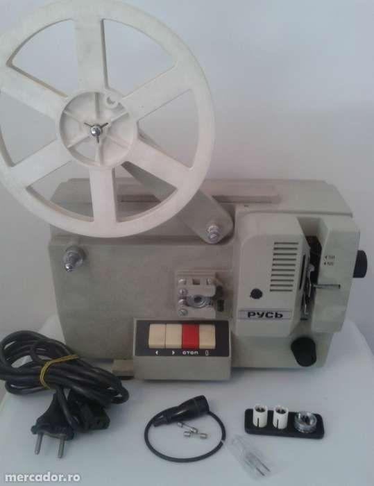 Pachet Vintage Complet 8mm-Pret imbatabil