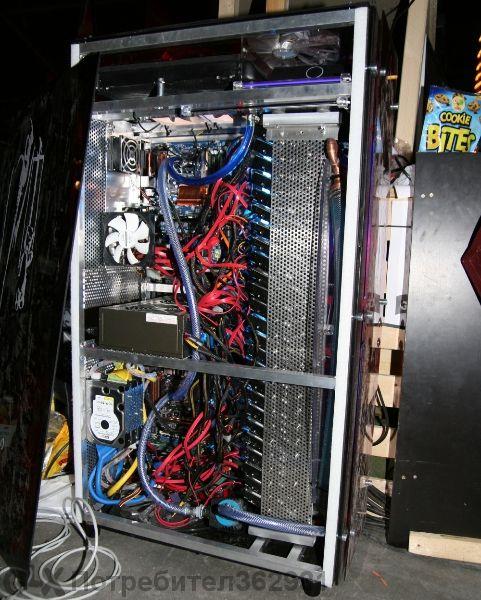 Компютърен специалист