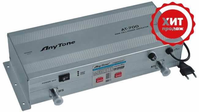 Репитер GSM сигнала AnyTone AT-700.