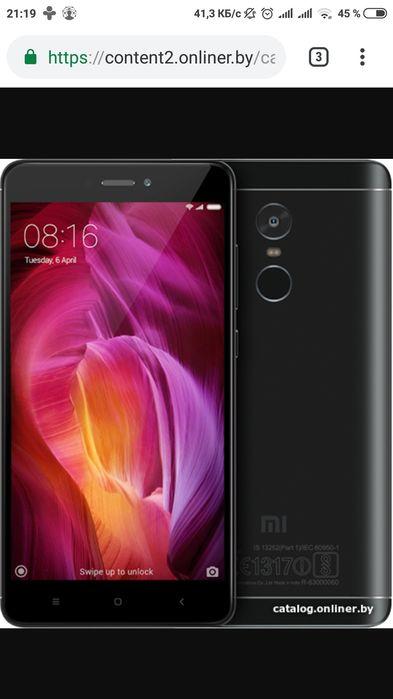 Продам сотовый телефон Xiaomi Redmi Note 4, 64гб