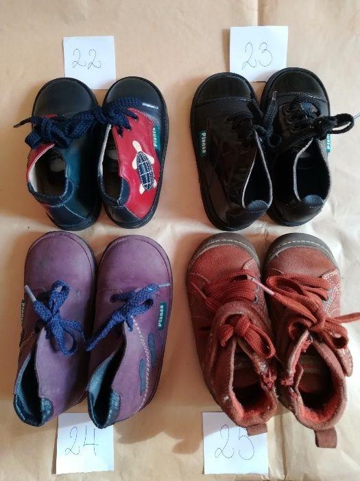 Детски обувки Planta-22,23,24 и Skh-25