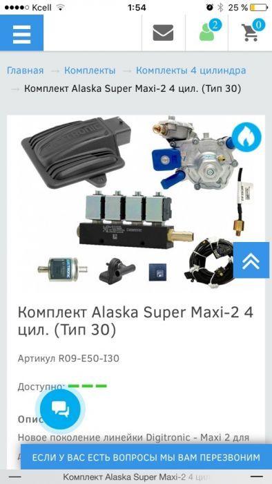 Digitronic Maxi2 тип 30