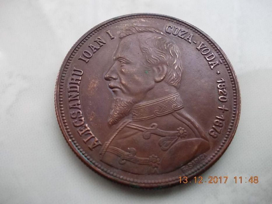 Moneda medalie comemorativa Alecsandru Ioan Cuza - Voda